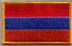 Flag Patch - Armenia 08